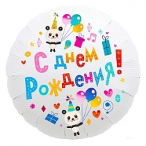 """Шар фольгированный 18"""" С Днем Рождения! (панды)"""